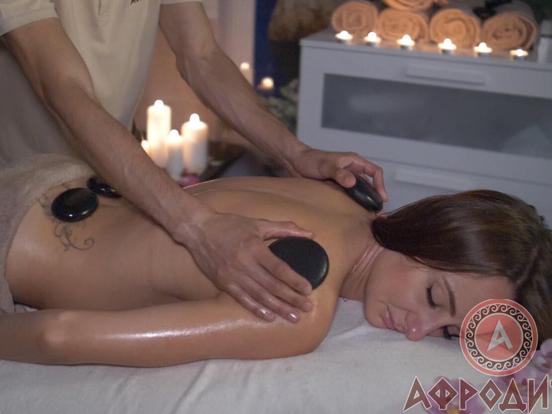 Стоун массаж в Железнодорожном