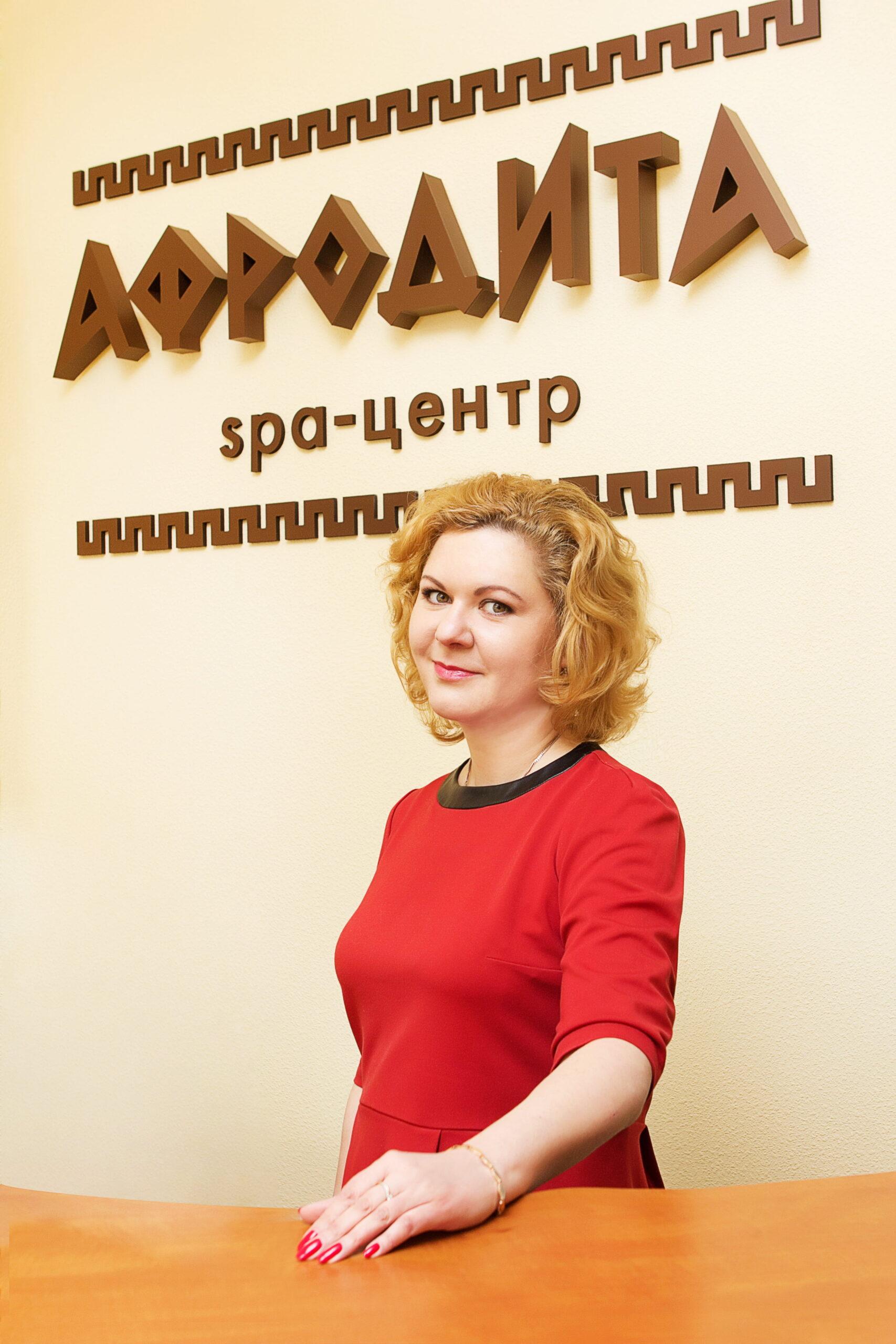 Директор Светлана