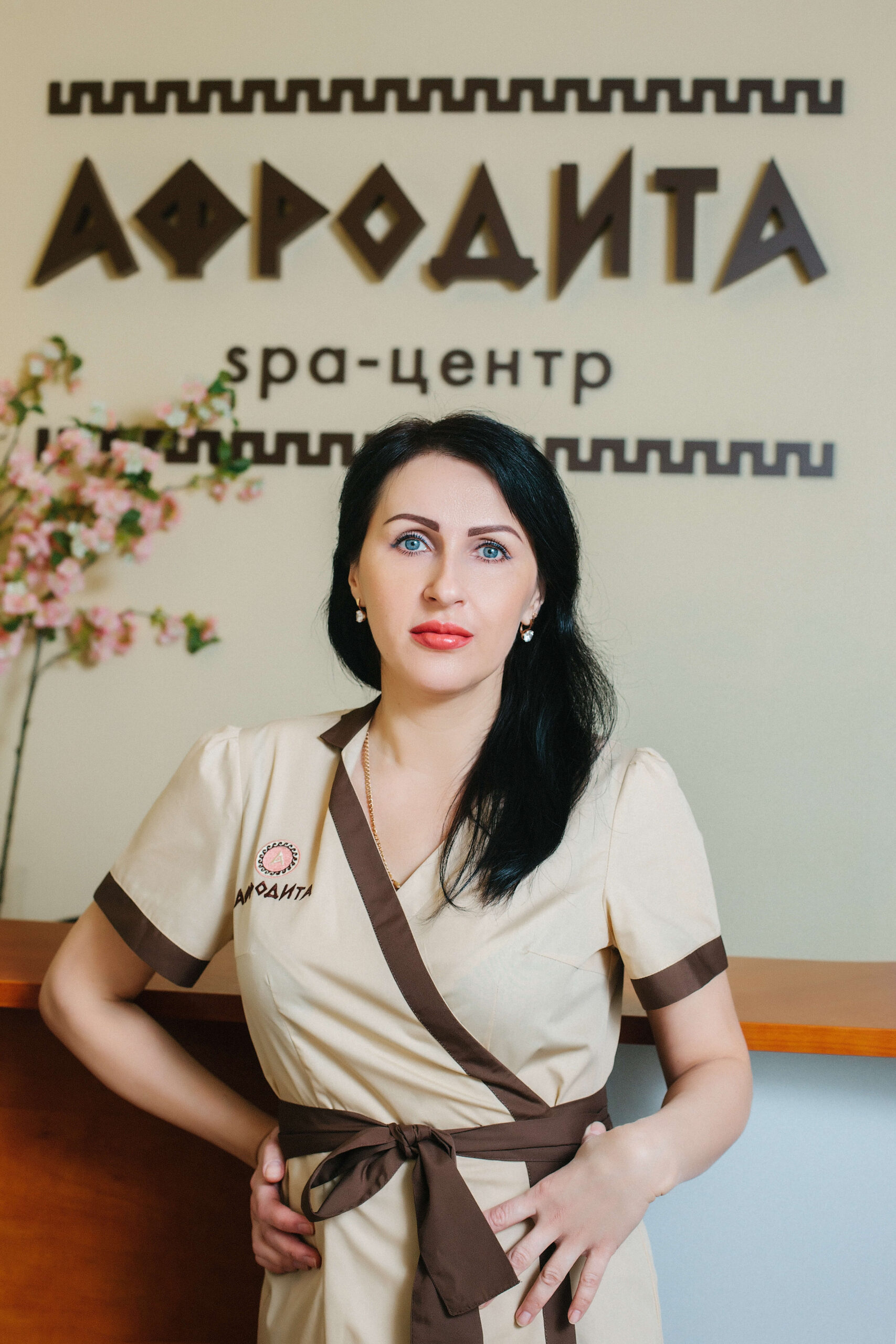Косметолог Наталья в спа-салоне Афродита