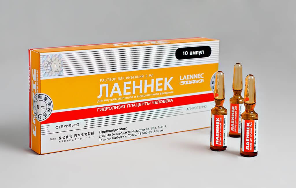 Плацентарный инъекционный препарат Лаеннек