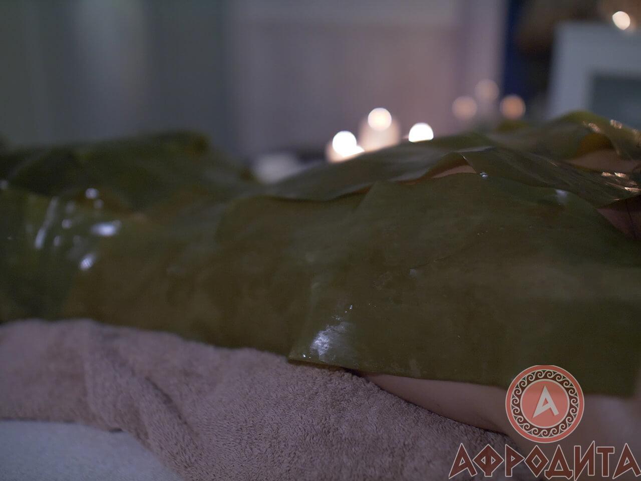 Обертывание листовыми водорослями в Железнодороюном СПА центр Афродита