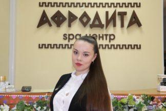 Mazurkevich Valeriya