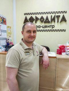 Болотов Дмитрий