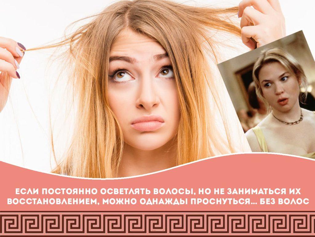 Как ухаживать за волосами: три совета блондинкам
