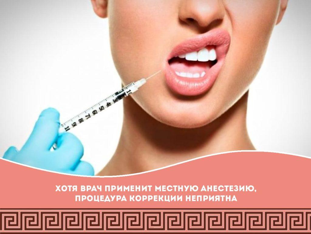 Что нужно знать перед тем, как увеличить губы